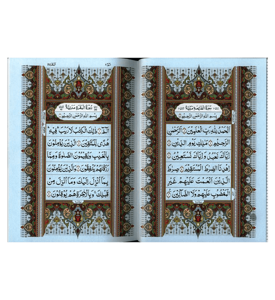 Al Quran Al Hakeem 7A white Paper-Arabic Only(16 lines pk /indian Script)