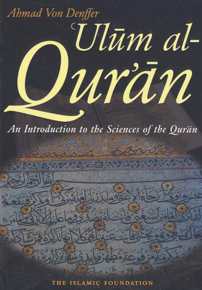 Ulum ul Quran: An Introduction to the Sciences of the Quran