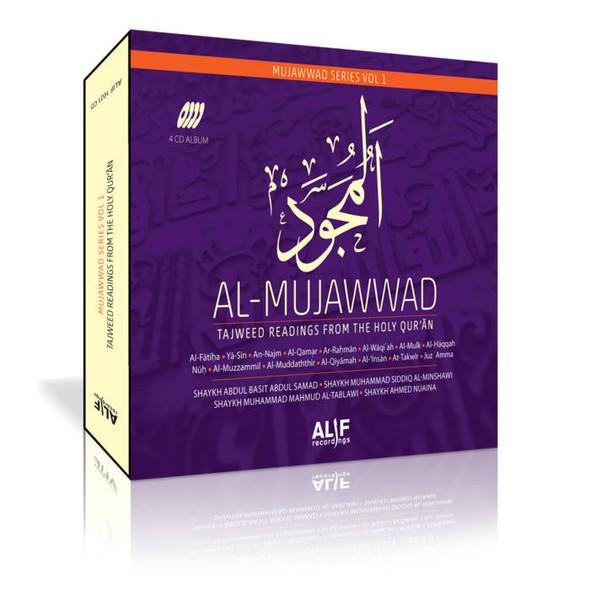Al-Mujawwad (4CDs) - Tajweed Readings from the Qur'an