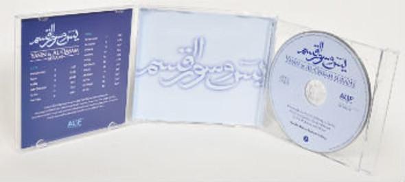 Yasin & Al-Qasam Surahs