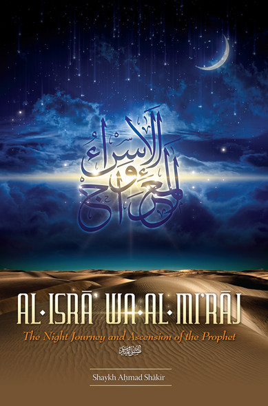 AL-ISRĀʾ WA-AL-MIʿRĀJ The Night Journey And Ascension Of The Prophet