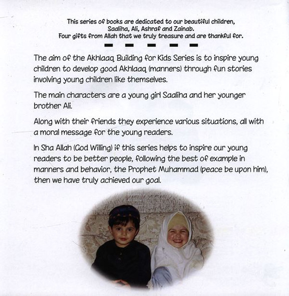 Caring For Orphans (Akhlaaq Building Series)