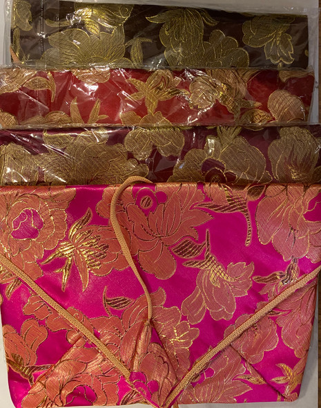 Quran Ghulaf  Cover Envelope  Wedding Gift