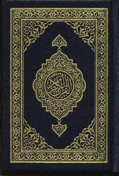 Mushaf Madinah (white paper) Pocket Plus (23376)