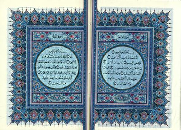 Mushaf Madinah (white paper) Pocket Size