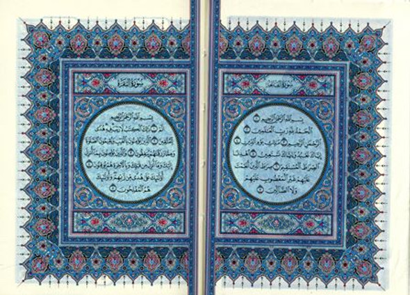Mushaf Madinah (white paper) Pocket Plus (23376)