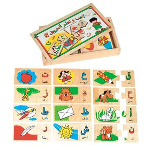 Play & Learn Alphabet