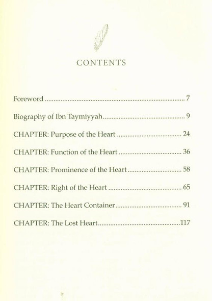 Essay On The Heart (A Commentary On Ibn Taymiyyah's)