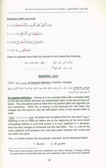 Tajweed Rules of the Quran part One