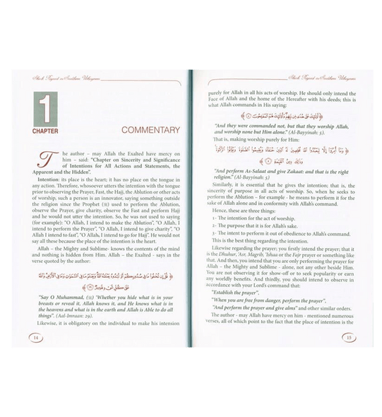 Explanation of Riyadus-Saliheen (4 vol Set)