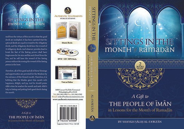 Sittings In The Month Of Ramadan & A Gift To The People Of Iman