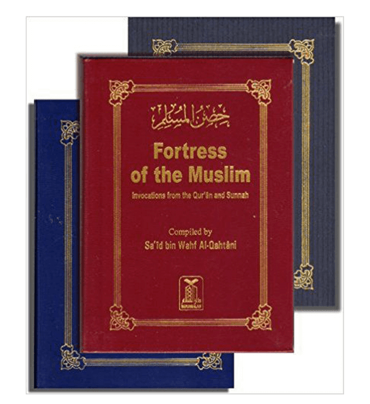 Fortress of the Muslim(leather cover) (Pocket Size)