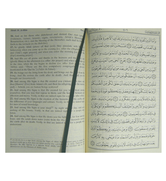 The Noble Quran One Volume (Side by Side) (medium size)