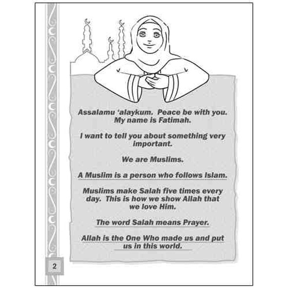 Colour and Learn Salah (A Textbook And Colouring Book)