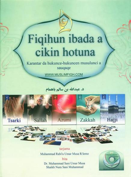 (Hausawia)Fiqihun Ibada A Cikin Hotuna