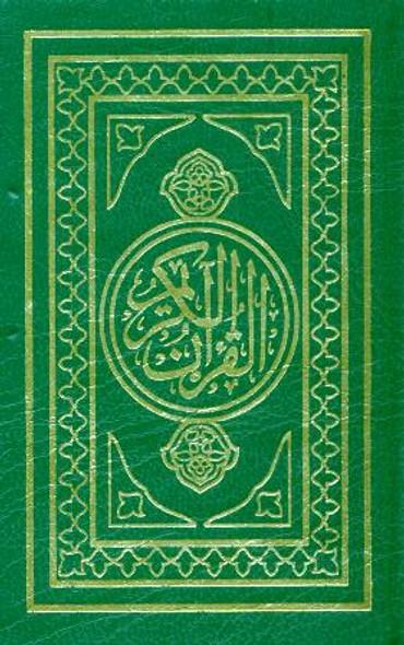 Mushaf Uthmani Small (8x11)