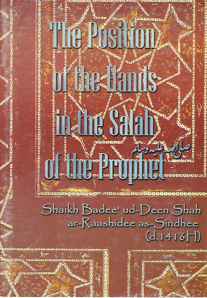 The Position of the Hands in the Salah of the Prophet