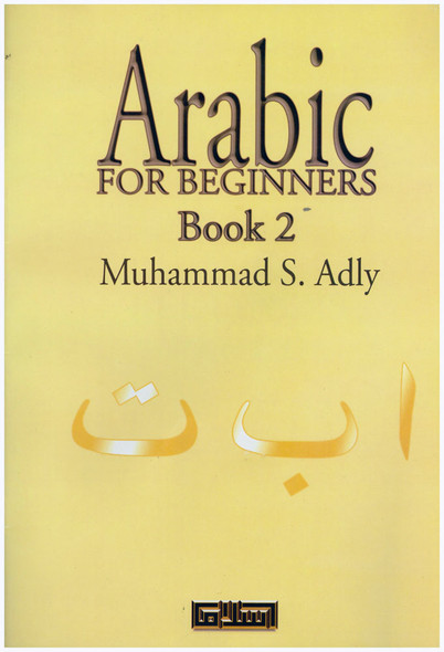 Arabic For Beginners Book 2