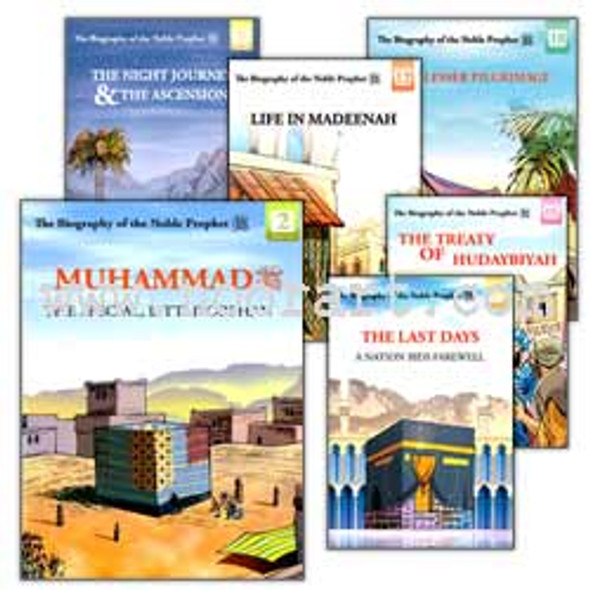 The Biography of the Noble Prophet (PBH) series (20 books)
