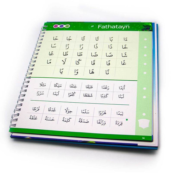 Read And Rise ,The Fun, Fast And Firm way To Fluent Quran Recitation
