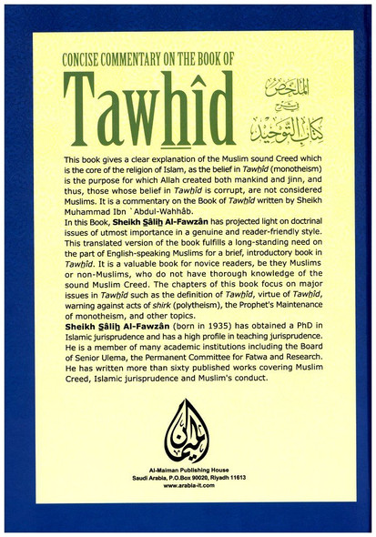 Concise Commentary on the Book of Tawhid (23850)