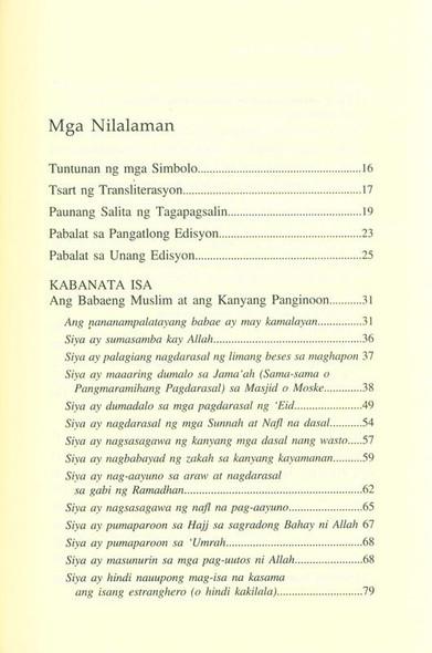 Ang Huwarang Muslimah (The Ideal Muslimah) (Tagalog / Filipino ) Hardcover
