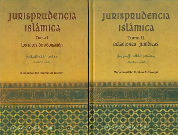 (Spanish) Jurisprudencia Islamica : Los Ritos de Adoracion (2 vol set)
