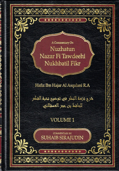 A Commentary On Nuzhatun Nazar Fi Tawdeehi Nukhbatil Fikr (2 volume Set)