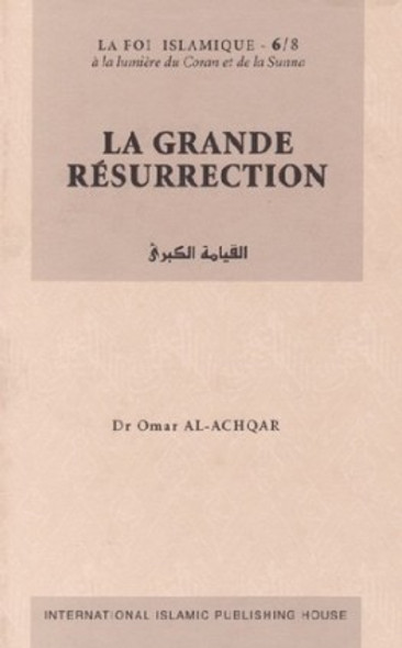 La Grande Resurrection (La Foi Islamique -6/8) (French)