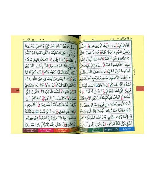 Tajweed Quran Colour Coded,Pakistani-Indian-Persian script (13x17)