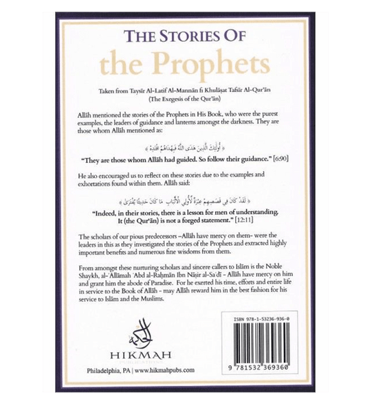 The Stories Of the Prophets (Taken From Taysir Al-Latif All-Mannan Fi Khulasat Tafsir Al-Quran)