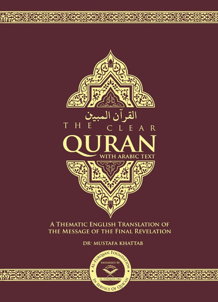 The Clear Quran with Arabic Text | Paperback