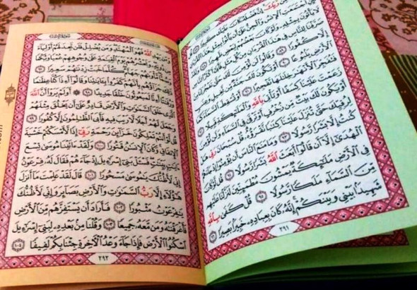 Rainbow Quran with Zipper - Small Size - 10x14 cm