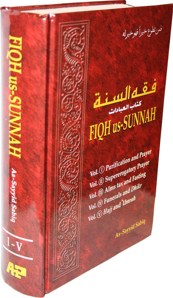 FIQH us- SUNNAH