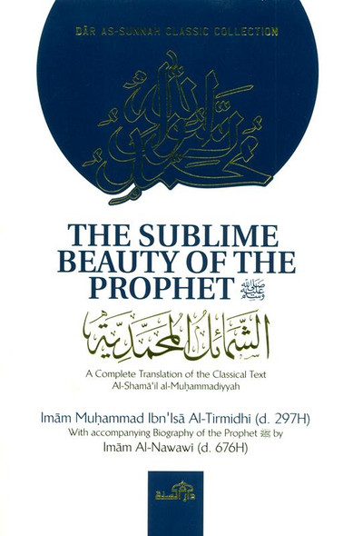The Sublime Beauty Of The prophet :Al-shama'il Al-Muhammadiyyah, 9781904336648