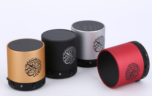 Portable Full Quran Speaker MP3 Player 8GB TF FM Quran Translator