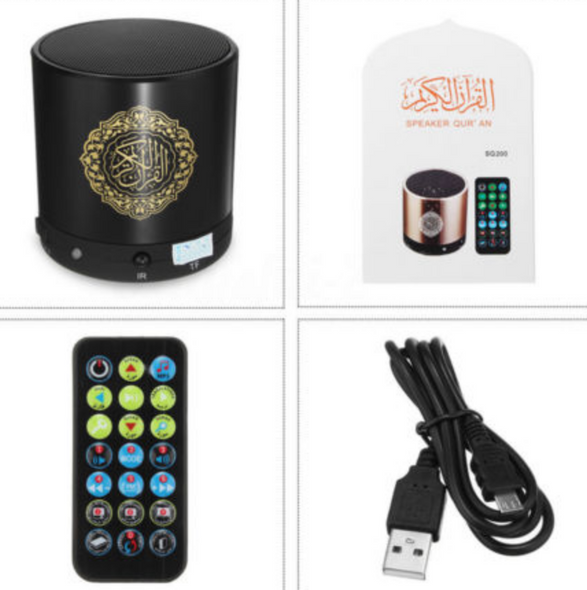 Portable Full Quran Speaker MP3 Player 8GB TF FM Quran Translator