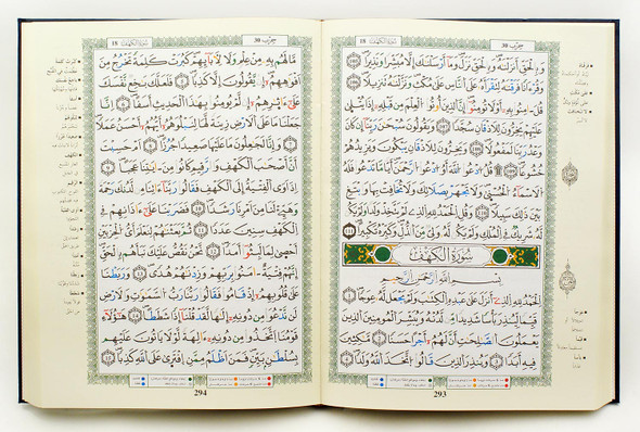 TAJWEED QURAN WARSH READING LARGE