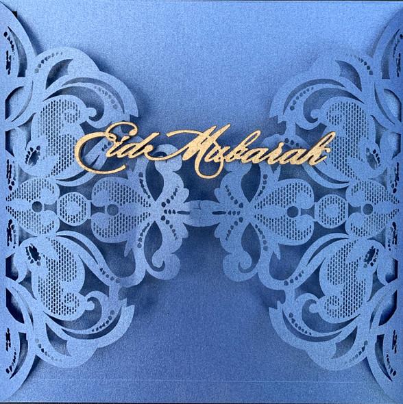 Eid Mubarak Laser Cut Greeting Cards Muslim Islamic Festival 2