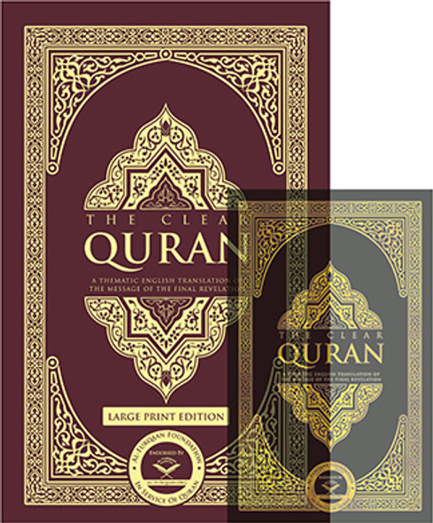 The Clear Quran – English | Hardcover, Large Print 23 X 34.30 X 3.4cm