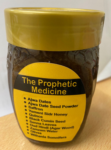 The Prophetic Medicine Paste