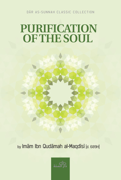 Purification of the soul (24265)