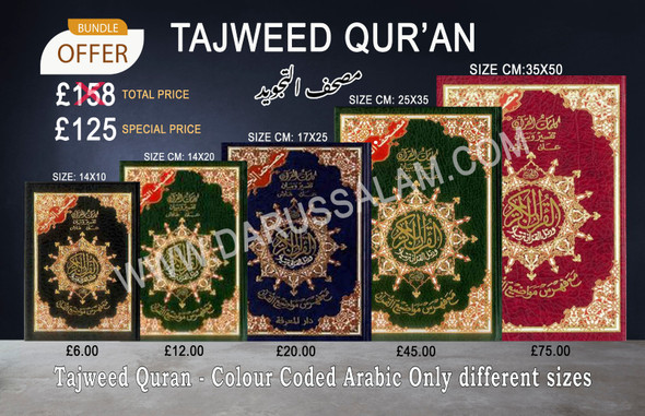 Tajweed Quran Bundle (24275)