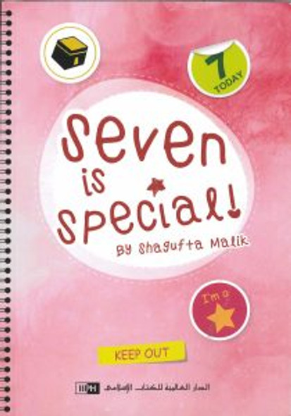 Seven Is Special (24731)