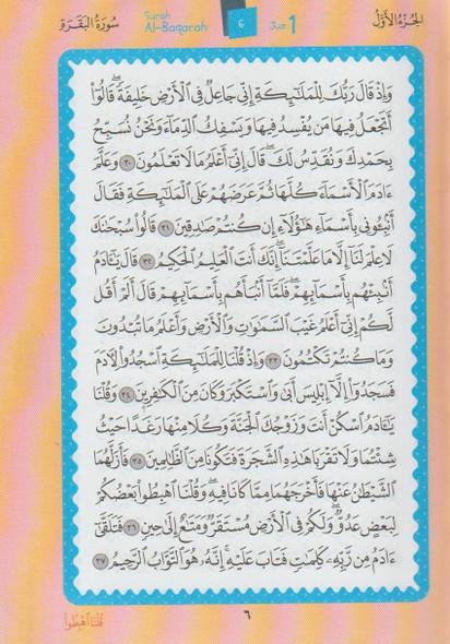 Al-Quran Al-Karim Al-Bushra