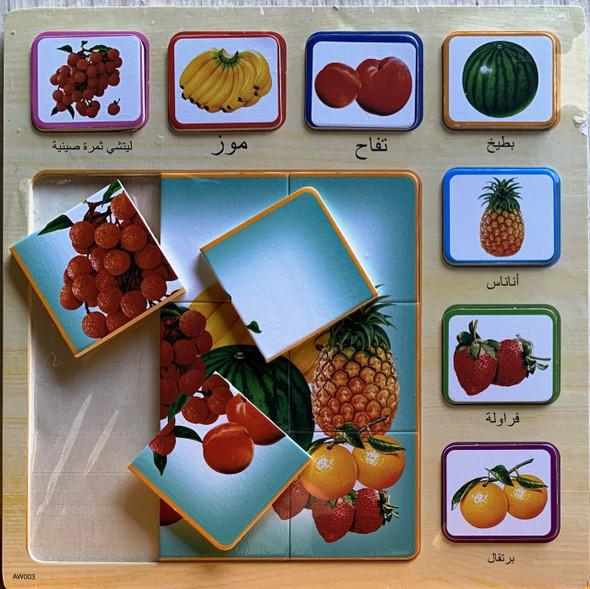 Fruit Jigsaw Puzzle (24746)