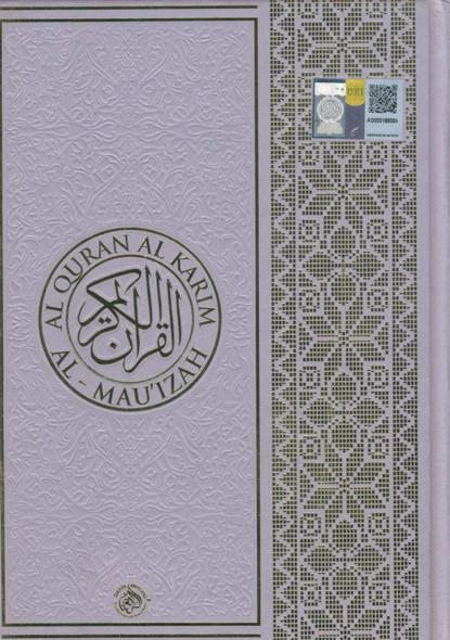 AL-QURAN AL-KARIM AL-MAU'IZAH