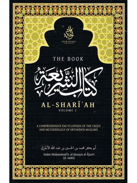 The book al-Shariah