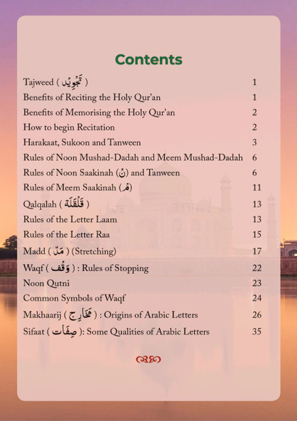 Tajweed For Children : Revised New Edition