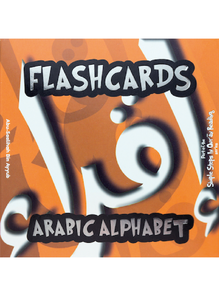 Arabic Alphabet Flashcards, 9781848280861